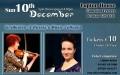 Christmas Violin & Piano Concert at Lupton House